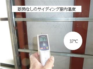 120305-01