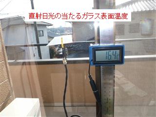 120305-03
