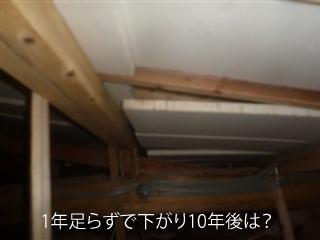 130920-03