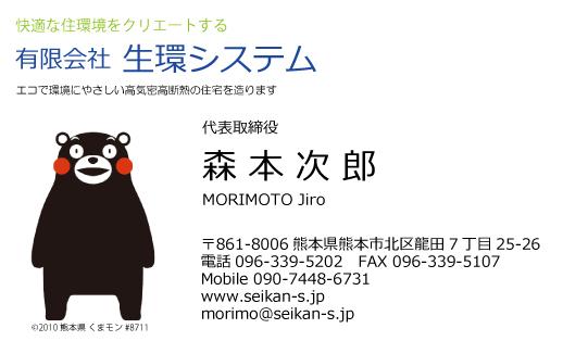 20130513-meishi-02