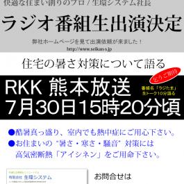 20130720-news-01
